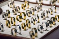 Cuff N Link Jewellers Inc